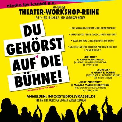 Einladung zur Theater-Workshop Reihe